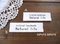 タグ*綿平 Natural life 2種類*5枚set