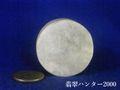 糸魚川翡翠(硬玉) 円盤ポール【多用途】 41mm104g