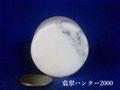 糸魚川翡翠(軟玉) 円盤ポール【多用途】 40mm106g