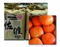 <おけさ柿とセットでお得>ふすべの郷(佐渡産こしひかり) 5kg