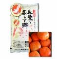 <おけさ柿とセットでお得>朱鷺と暮らす郷(佐渡市認定米) 5kg