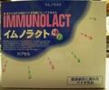 イムノラクト(カプセル)300カプセル入り-赤ちゃんに欠かせない生体維持成分を含む免疫ミルク