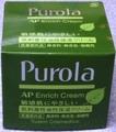 Purola(クリーム)67g(医薬部外品)-にきび、乾燥、肌荒れに
