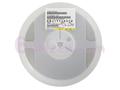 Panasonic|抵抗器|ERJ1TYJ431U  (4,000個セット)