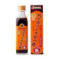 駒ヶ根ソースかつ丼 特製旨味ソース