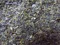 狭山茶 粉茶