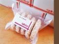 ビーフコロッケ(約60g)(5個セット)<揚げ済冷凍>