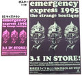EMERGENCY EXPRESS 1995 the strange boutique Poster&leaflet