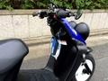 Active Ride Shop Lanyard