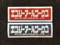 SCR_WORKS Box Logo Decal カタカナ