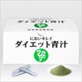 6ヶ月定期購入:ゴッドハートダイエット青汁【ダイエット青汁】