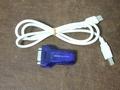 I-O DATA USBシリアル変換アダプター USB-RSAQ5