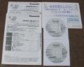 Panasonic CF-S10/CF-N10/CF-J10/CF-B10 リカバリDisk/win7pro(32bit)SP1