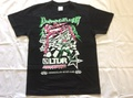 "SECRET BASE ""Lightning"" Tシャツ"