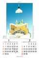 楢喜八2017年カレンダー