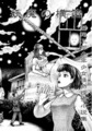妖魔の横笛 ―鷲尾三郎少年少女怪奇探偵小説集―