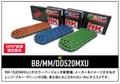 特価 RK ドライブチェーン 特別色 520MXU 118L MX/ED/競技用シールチェーン