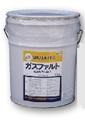 一液性のゴムアスファルト系塗膜防水材 ガスファルト 18kg