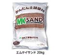 土系舗装材MKサンド