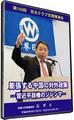 【タイトル】2014/06/17 第155回 「膨張する中国の対外政策~習近平政権のジレンマ」
