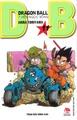 ドラゴンボール 11巻 ベトナム語/DRAGON BALL (Tập 11)