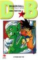 ドラゴンボール 16巻 ベトナム語/DRAGON BALL (Tập 16)