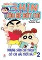 クレヨンしんちゃん 2巻 ベトナム語版/Shin - Cậu Bé Bút Chì (Tập 2)