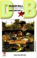 ドラゴンボール 25巻 ベトナム語/DRAGON BALL (Tập 25)