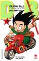 ドラゴンボール 5巻 ベトナム語/DRAGON BALL (Tập 5)