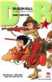 ドラゴンボール 2巻 ベトナム語 /DRAGON BALL (Tập 2)