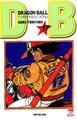 ドラゴンボール 17巻 ベトナム語/DRAGON BALL (Tập 17)