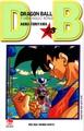 ドラゴンボール 23巻 ベトナム語/DRAGON BALL (Tập 23)