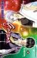 銀魂 53巻 ベトナム語 /Gintama (Tập 53)