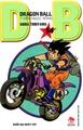 ドラゴンボール 14巻 ベトナム語/DRAGON BALL (Tập 14)