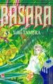 BASARA 5巻 ベトナム語 /BASARA (Tập 5)
