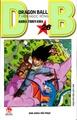 ドラゴンボール 26巻 ベトナム語/DRAGON BALL (Tập 26)