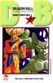ドラゴンボール 27巻 ベトナム語/DRAGON BALL (Tập 27)