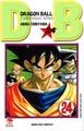 ドラゴンボール 24巻 ベトナム語/DRAGON BALL (Tập 24)