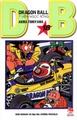 ドラゴンボール 18巻 ベトナム語/DRAGON BALL (Tập 18)