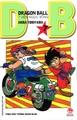 ドラゴンボール 7巻 ベトナム語/DRAGON BALL (Tập 7)