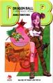 ドラゴンボール 10巻 ベトナム語/DRAGON BALL (Tập 10)