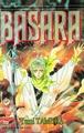BASARA 4巻 ベトナム語 /BASARA (Tập 4)