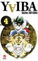 ヤイバ 4巻 ベトナム語/YAIBA (Tập 4)