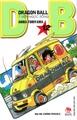 ドラゴンボール 12巻 ベトナム語/DRAGON BALL (Tập 12)