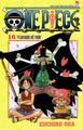 ワンピース 16巻 ベトナム語/ONE PIECE (Tập 16)
