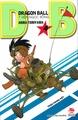 ドラゴンボール 4巻 ベトナム語/DRAGON BALL (Tập 4)