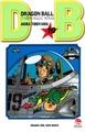 ドラゴンボール 19巻 ベトナム語/DRAGON BALL (Tập 19)