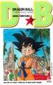 ドラゴンボール 3巻 ベトナム語/DRAGON BALL (Tập 3)