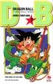ドラゴンボール 1巻 ベトナム語 /DRAGON BALL (Tập 1)