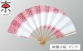 両褄小桜 ・ピンク 9寸5分 白竹骨